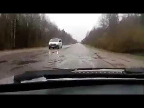новгородская область знакомства боровичи