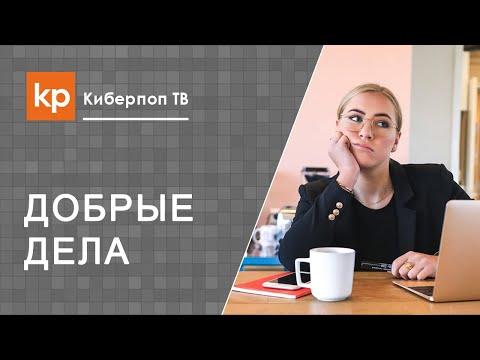 Работа бухгалтером в Минске - вакансии бухгалтера в Минске