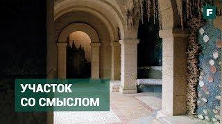 Традиционная архитектура и современные технологии: самые интересные объекты // FORUMHOUSE