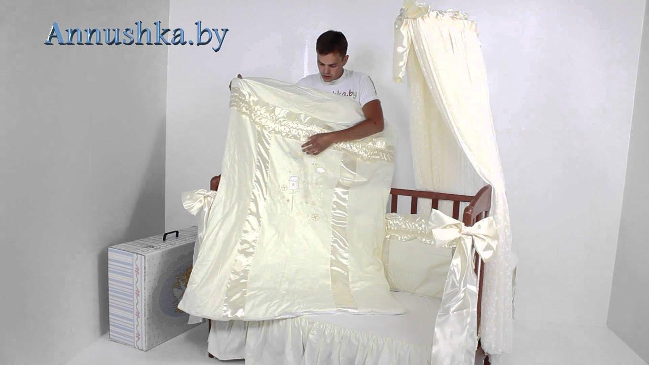 Купить постельный набор с лучшими, необычными и очень оригинальными принтами можно только в нашем интернет магазине. Главная; /; постель.