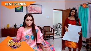 Thirumagal - Best Scenes | Full EP free on SUN NXT | 22 Feb 2021 | Sun TV | Tamil Serial