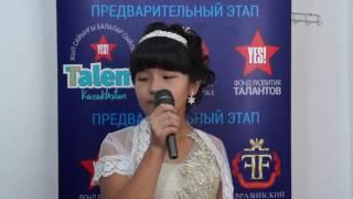 Есимбетова Жулдызай - песня