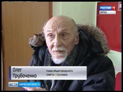 Жители Сосновки Вятскополянского района борются за открытие общественной бани(ГТРК Вятка)