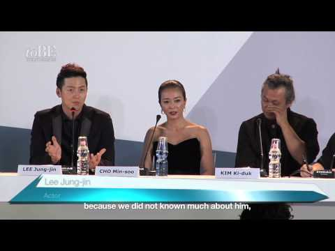 69th Venice Film Festival - Pietà by Kim Ki-duk