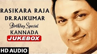 Rasikara Raja Dr. Rajkumar Birthday Special Jukebox || Rajkumar Songs || Kannada Songs