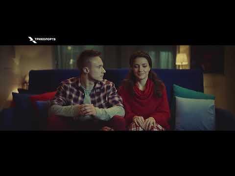 видео: Преимущества Триколов ТВ  Детский
