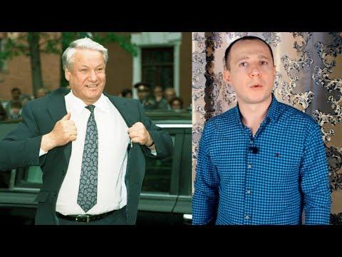 самый лучший президент России был Ельцин