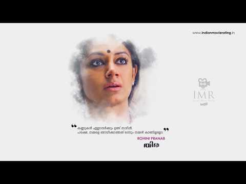 Evergreen Women Characters | Sreedevi | Priyanka | Vidya | Kangana | Manju| Sonam |Shobana | Rani
