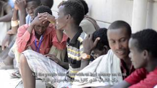 IOM Yemen: Phantom Money - The Journey of Finding Money