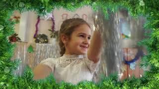 Поздравление с Рождеством!