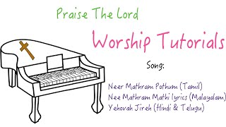 Neer Mathram Pothum Tamil Christian Song Keyboard notes Download with lyrics