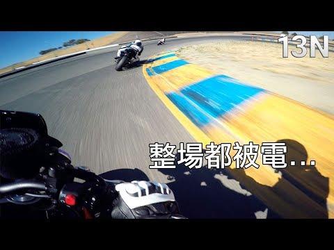 整場被賽車手電... (這次騎675會比Ninja 300快多少?) - EN Subtitle