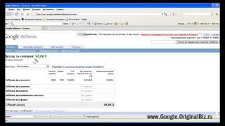 Сколько можно заработать на рекламе Google AdSense