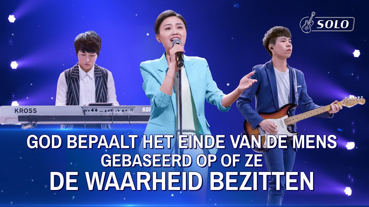 Christelijk lied 'God bepaalt het einde van de mens gebaseerd op of ze de waarheid bezitten' (Dutch subtitles)
