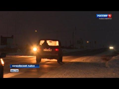 Жители поселка Чик страдают без освещения на одной из улиц