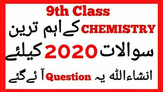 Chemistry Guess Paper 2018 Class 9