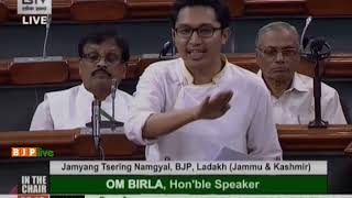 Shri Jamyang Tsering Namgyal raising 'Matters of Urgent Public Importance' in Lok Sabha