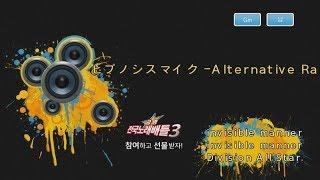 Keumyoung(금영엔터테인먼트)カラオケ  ヒプノシスマイク -Alternative Rap Battle    -   Division All Stars