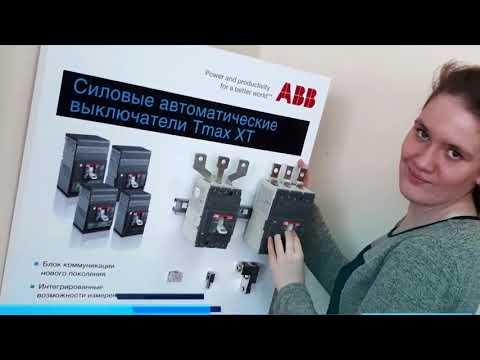 ГБПОУ НСО «Новосибирский промышленно-энергетический колледж»