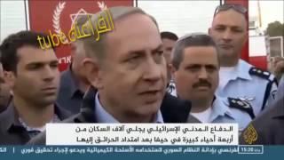 02 تقرير الجزيرة يكشف سر حرائق اسرائيل   YouTube