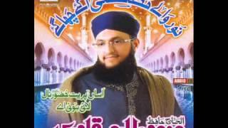 Noor Walay Mustafa Agaye - Hafiz Tahir Qadri New Album Naat 2011