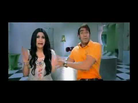 Atithi Tum Kab Jaoge - Title Song (Full Video)