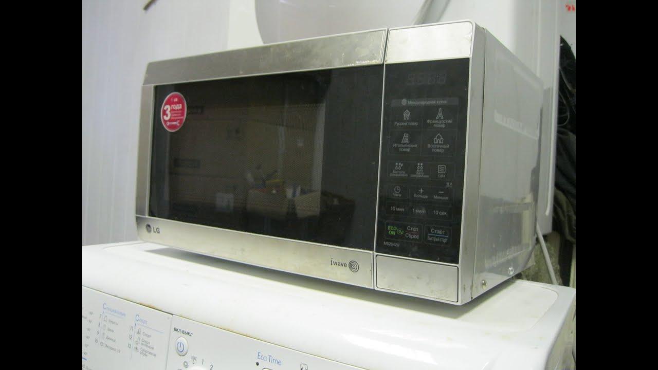 Как работает приготовление в микроволновой печи?