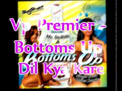 Vp Premier - Kishore Kumar - Dil Kya Kare Remix - Julie - Bottoms Up