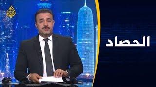 الحصاد - البحرين والعراق.. أزمة متصاعدة 🇮🇶