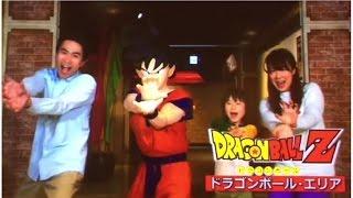 J-WORLD TOKYO Japan Theme park,Dragon Ball,One Peace,Naruto ジェイワールド東京 紹介映像