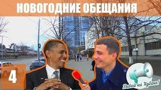 видео Сельхохозяйственный портал Краснодара