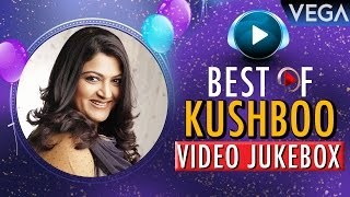 Best Of Kushboo | Video Jukebox | Birthday Special | Tamil Video Songs