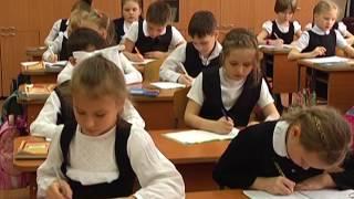 Современное образование. Дневник