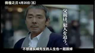 東野圭吾的作品只有恐怖氛圍?少年,你太年輕了~~~