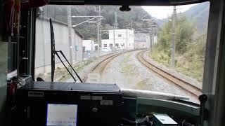 843M・普通【伯備線・備中広瀬2番線発車】前面展望