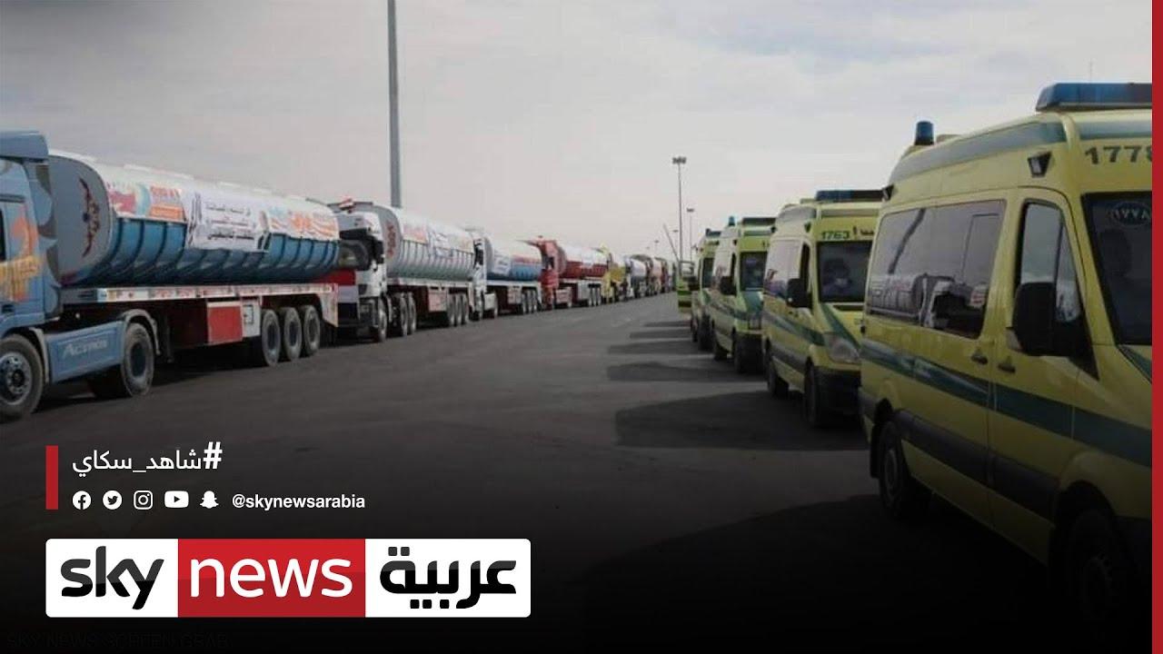 مصر تواصل فتح معبر رفح وتستقبل الجرحى الفلسطينيين  - نشر قبل 3 ساعة