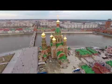 Путешествие по России.