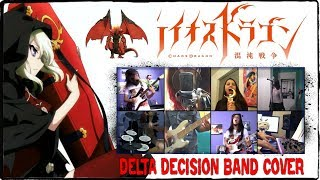 Delta Decision - エィハ(沢城みゆき)・メリル(照井春佳)・婁(内田 ...