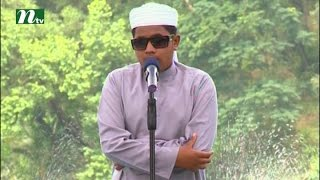 PHP Quran-er Alo | Episode 02, 2016 | NTV Islamic Competition Programme