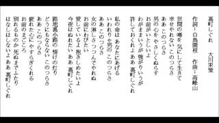 練習唱日本演歌-裏町しぐれ-大川栄策.