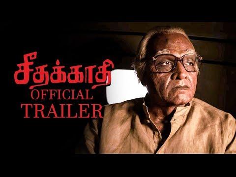 Seethakathi Official Trailer! | Vijay Sethupathi | Reaction