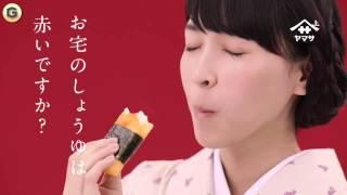 麻生久美子 CM ヤマサ 鮮度の一滴 「最後の一滴まで」篇 麻生久美子 CM ...