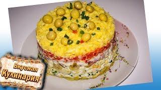 Слоеный  салат с Ветчиной, Шампиньонами и Картофелем / Очень просто и не дорого