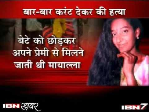 Sex mom son story hindi