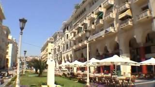 Отдых в Салониках  Греция(Тэги: горящие дешевые недорогие мини отель туры путевки отдых туризм в тур фирма круиз виза гостинницы..., 2012-11-24T23:11:44.000Z)