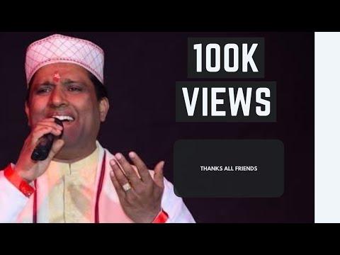 PRITAM BHARTWAN JAGAR SAMRAT [13/11/17]