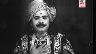 Uthama Puthiran 1940 --   Full Movie