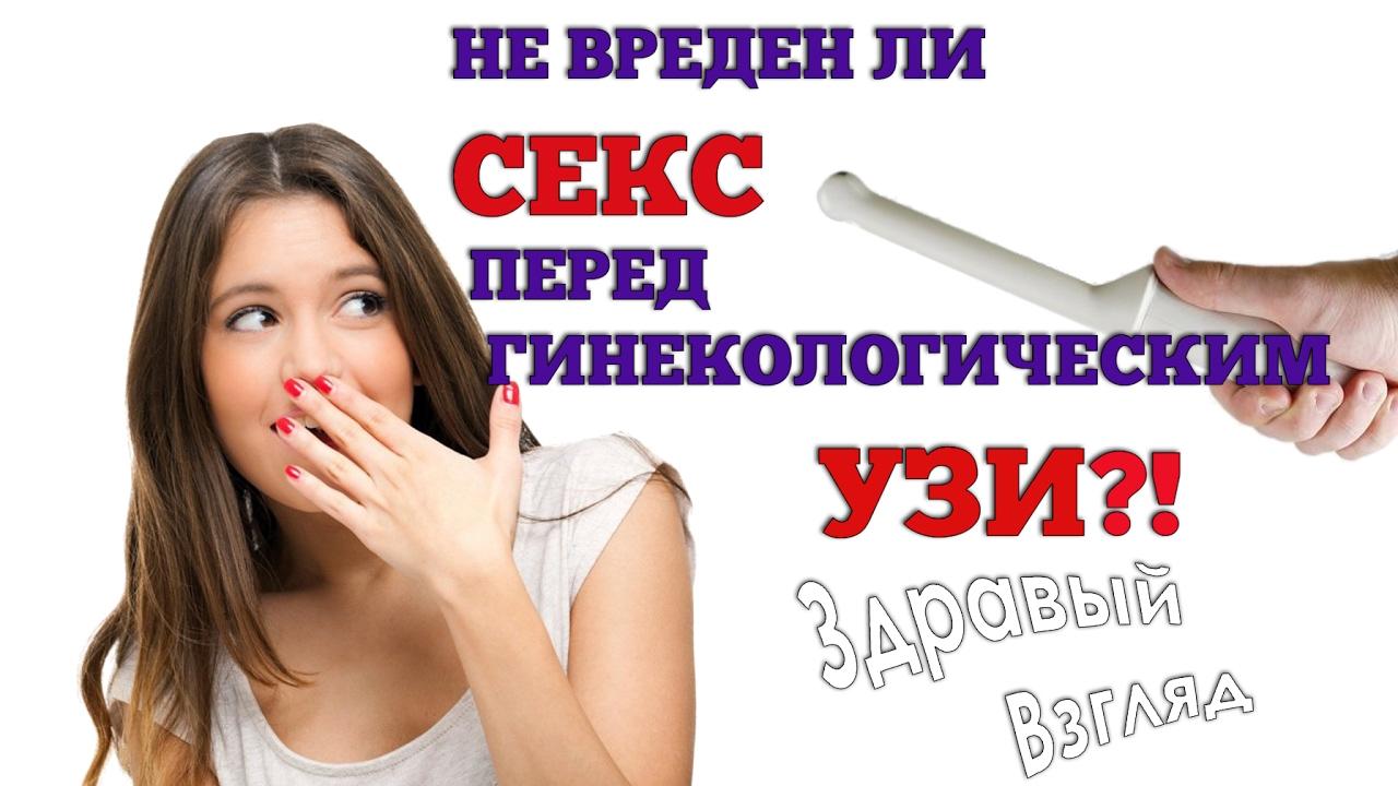 Выбор языка сайта