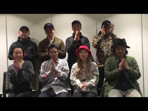 3/19開催!「OSAKA NOW」1 FINGERからコメントが到着!