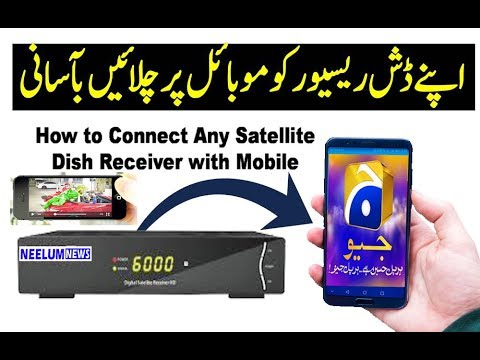 How To Connect Any Dish Receiver With Android Mobile.